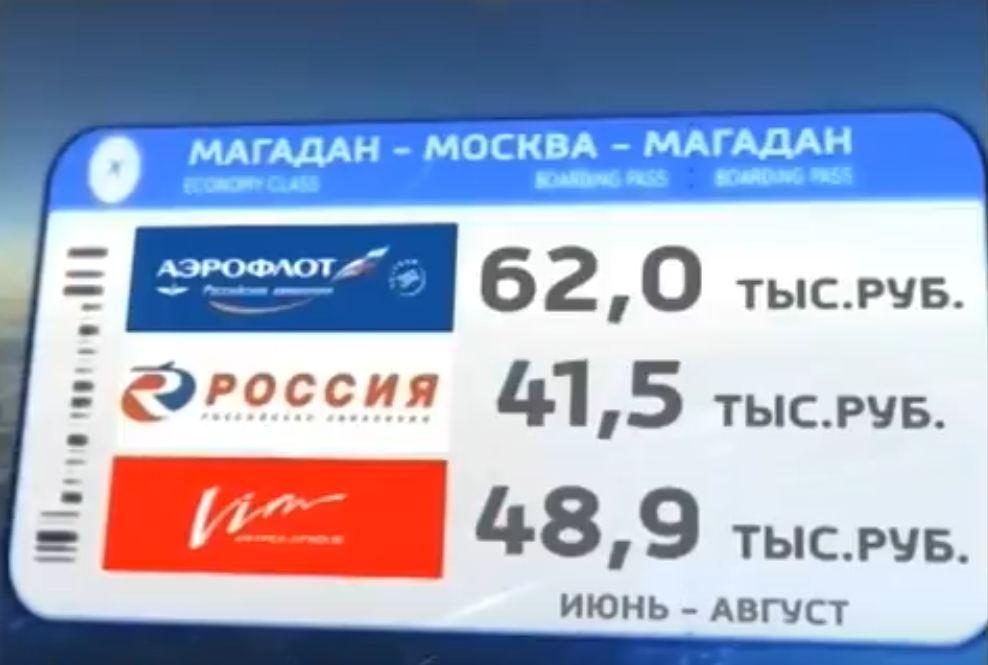 Дешевые авиабилеты Екатеринбург  купить билеты на самолет