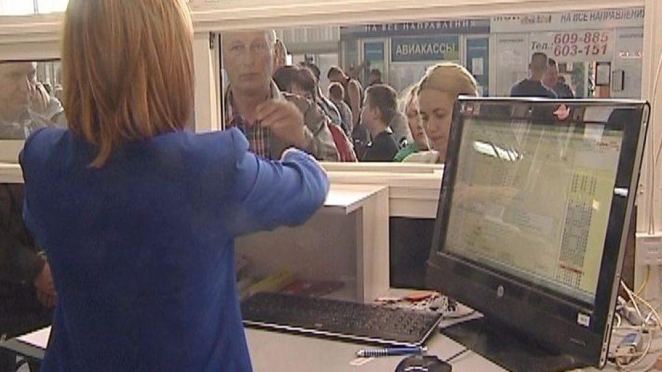 Авиакомпания-«Икар»-по-прежнему-предлагает-самые-доступные-тарифы-до-Москвы-и-обратно.jpg