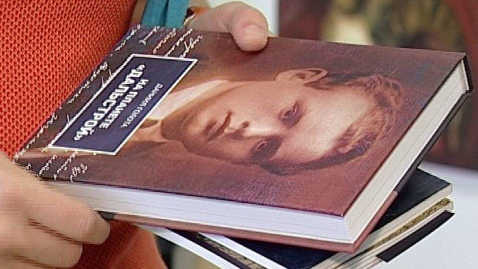 Книги-магаданских-издателей-повезли-на-Красную-Площадь.jpg