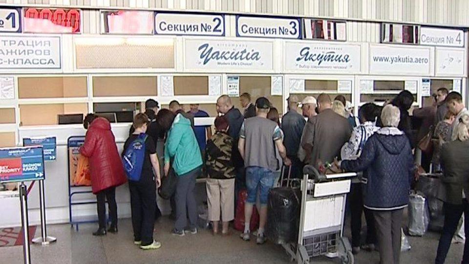 Первый-рейс-авиакомпании-из-Магадана-в-Симферополь-с-посадкой-в-Новосибирске-запланирован-на-16-июня.jpg
