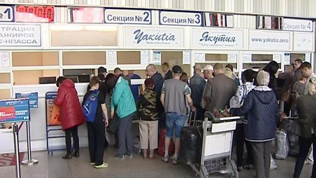 Pervyj-rejs-aviakompanii-iz-Magadana-v-Simferopol-s-posadkoj-v-Novosibirske-zaplanirovan-na-16-iyunya.jpg